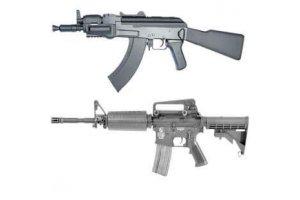 El gevær med metal gearing